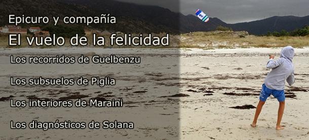Fotografía de Portada / Lecturas Sumergidas / Octubre 2013 © Emma Rodríguez