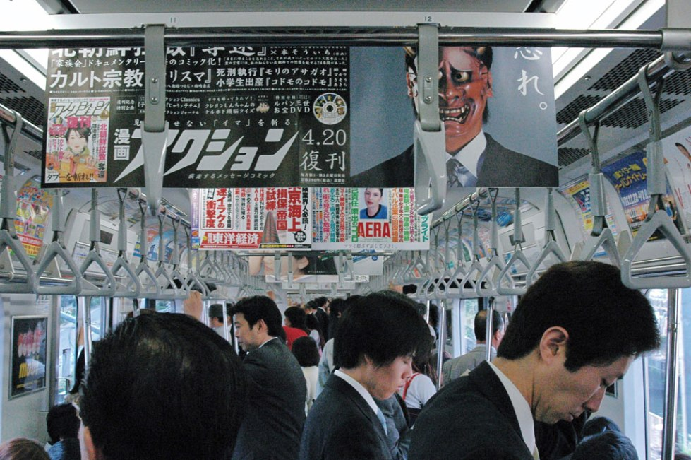 Interior de vagón de Metro en Tokio. Nacho Goberna © 2004