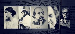 El oficio de la ficción. En el taller de Virginia Woolf, Flaubert,Cortázar…