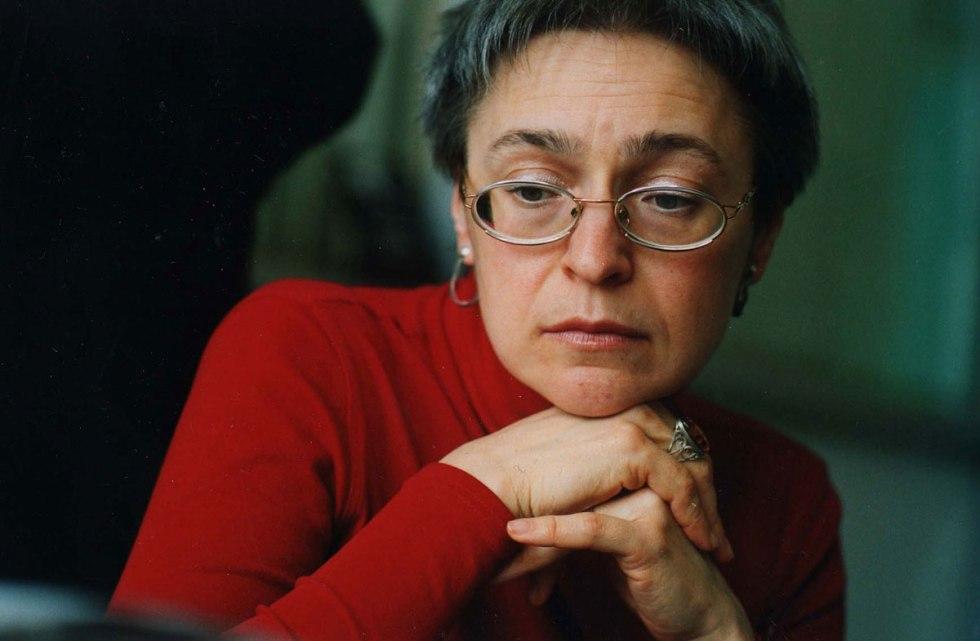 Anna_Politkovskaya.jpg